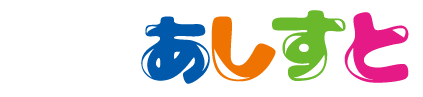 沖縄 学習塾 あしすと